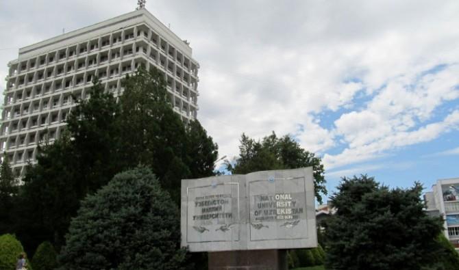 Вузы Узбекистана перейдут на самофинансирование