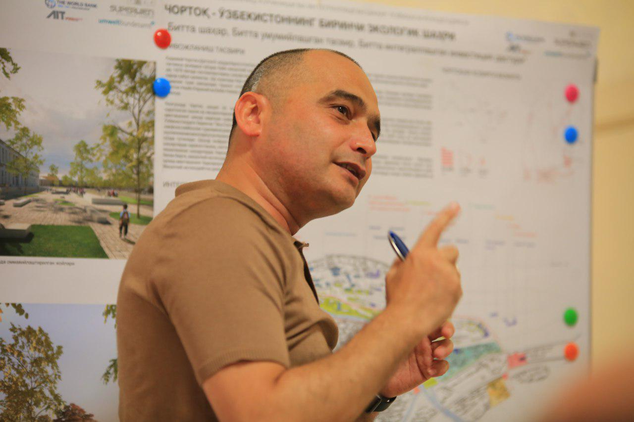 В Ташкенте обсудили «Концепцию развития урбанизации в Республике Узбекистан до 2030 года»