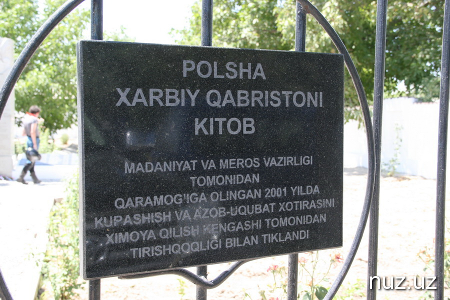 Посол-байкер и ташкентские мотоциклисты совершили мотопробег Ташкент-Карши-Ташкент и почтили память польских солдат