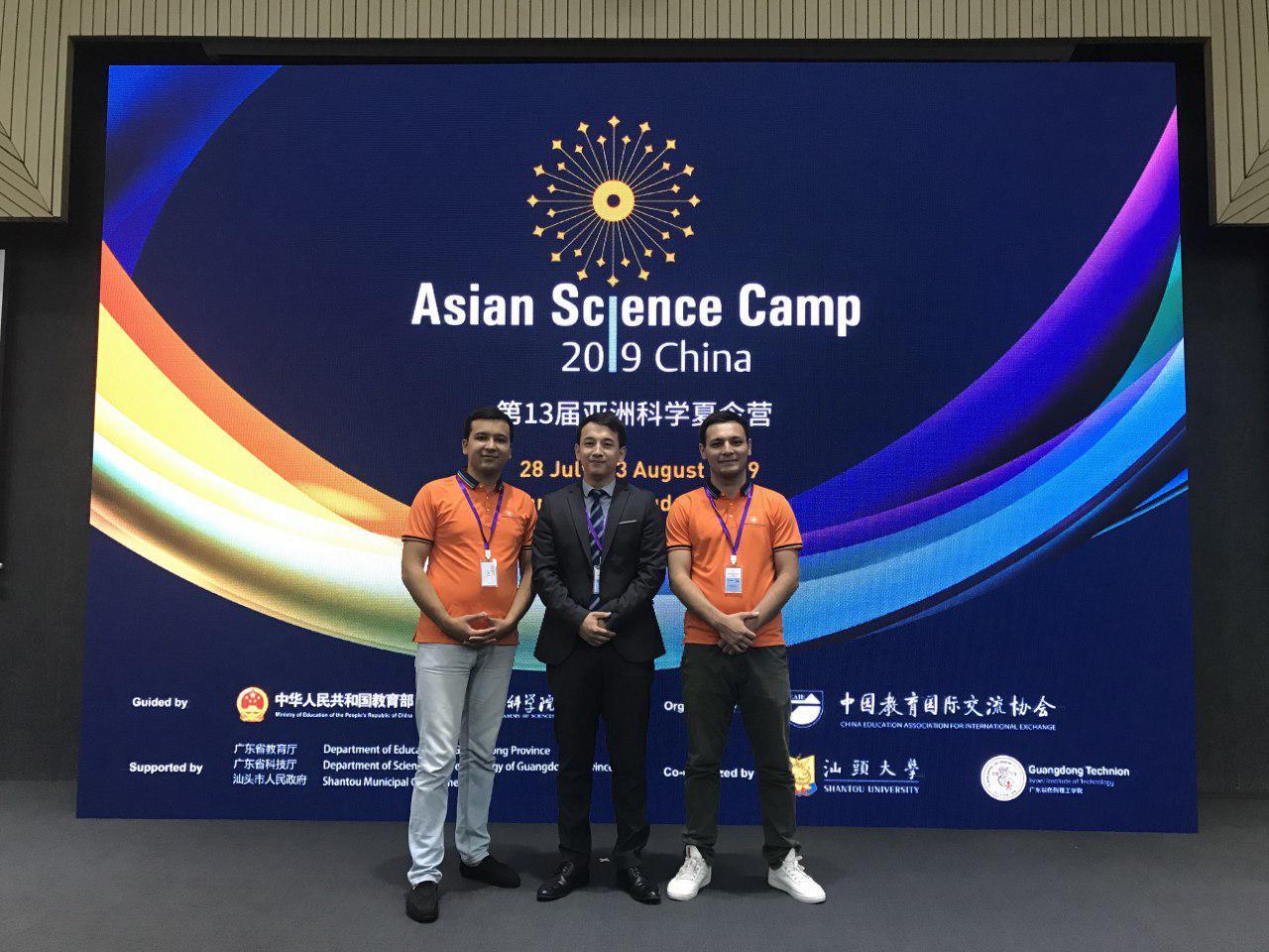 """Победители телеконкурса """"RoboCup"""" приняли участие в церемонии открытия """"Asian Science Camp"""""""