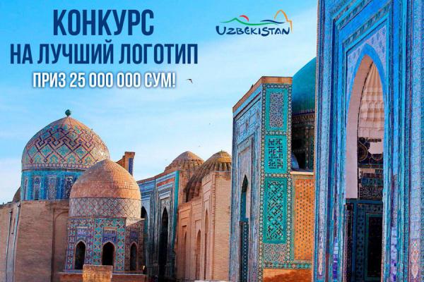 Началось голосование за логотипы для регионов Узбекистана: что предлагают Ташкенту?
