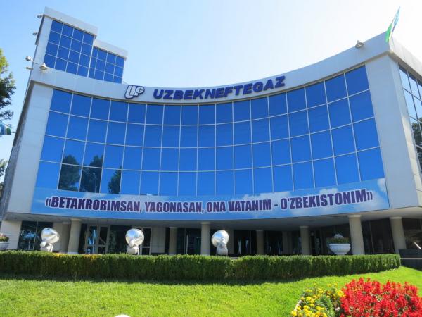 В Узбекистане кардинально реформируется нефтегазовый сектор