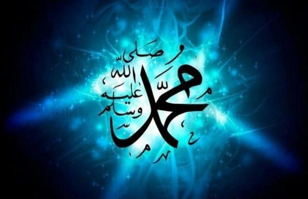 Истоки религии Ислама. Часть 3