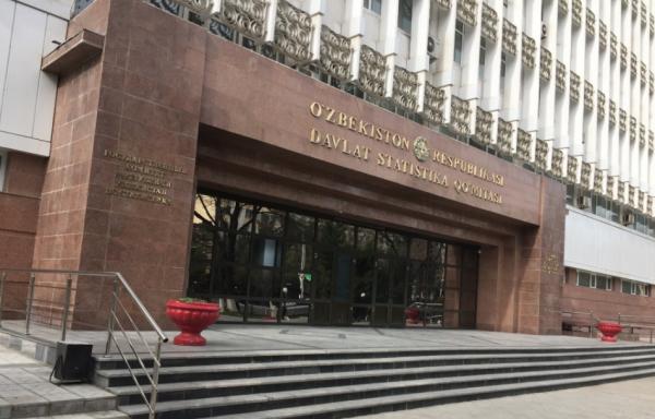 Госкомстат Узбекистана пересчитывает ВВП  в  сторону увеличения