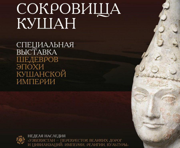 """Kushan treasures"" will be shown for the first time in Tashkent"