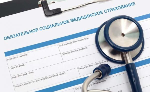 Обязательное медицинское страхование в Узбекистане будут внедрять в три этапа