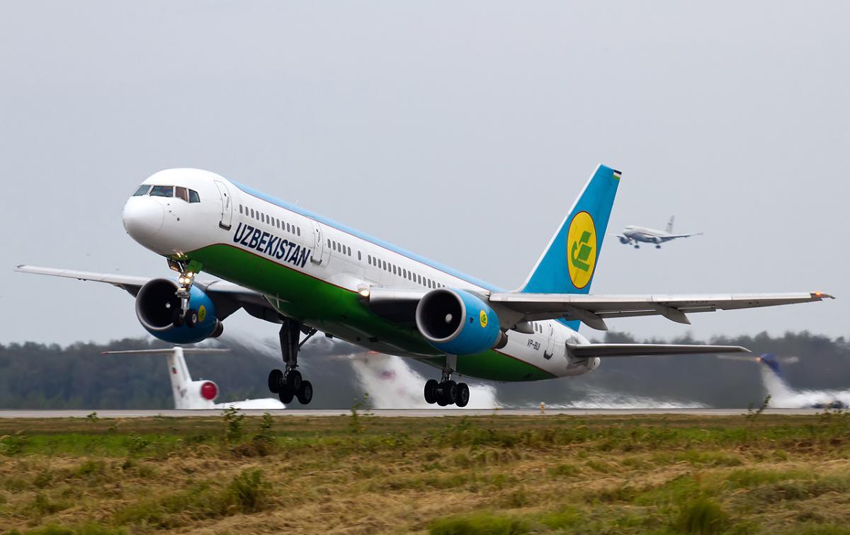 Официальный сайт компании узбекские авиалинии сайт компании prestige
