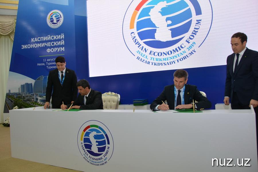 Некоторые итоги I Каспийского экономического форума