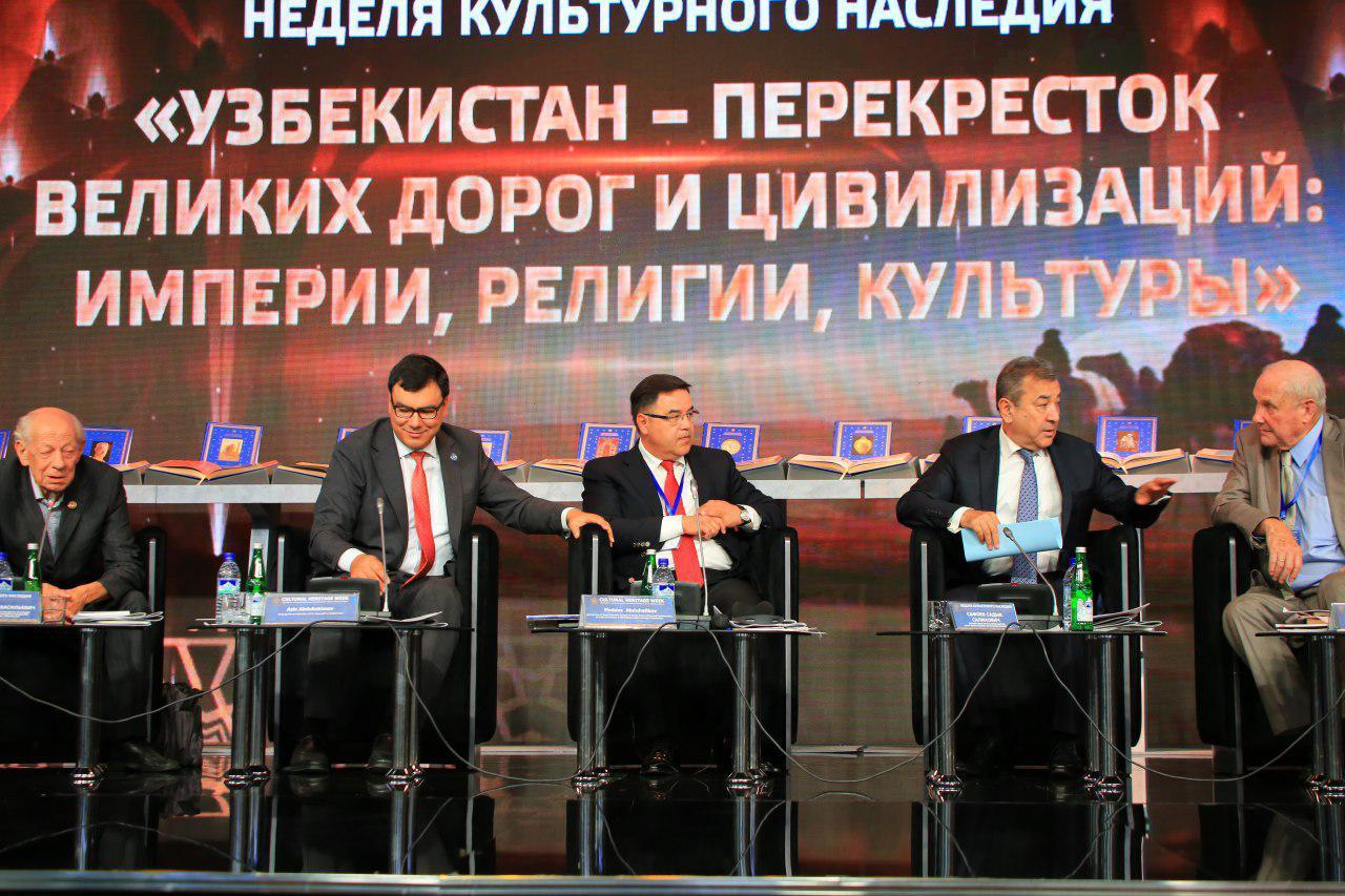 Всемирное общество по изучению, сохранению и популяризации культурного наследия Узбекистана официально зарегистрировано