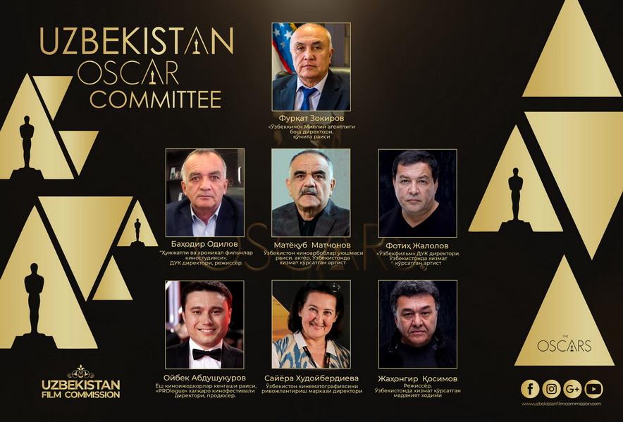 Начался приём заявок на премию Оскар в Узбекистане
