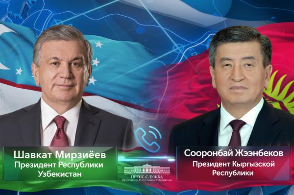 Шавкат Мирзиёев позвонил Сооранбаю Жээнбекову узнать об обстановке в соседнем Кыргызстане