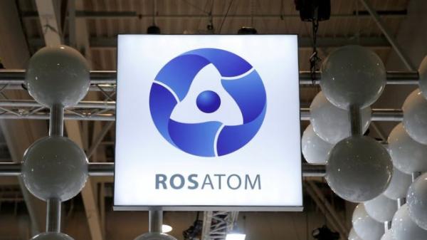 «Росатом» сообщил о гибели 5 своих сотрудников