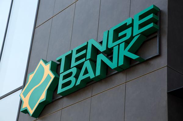 Tenge Bank в Узбекистане в первый же месяц работы сменил управленческую верхушку