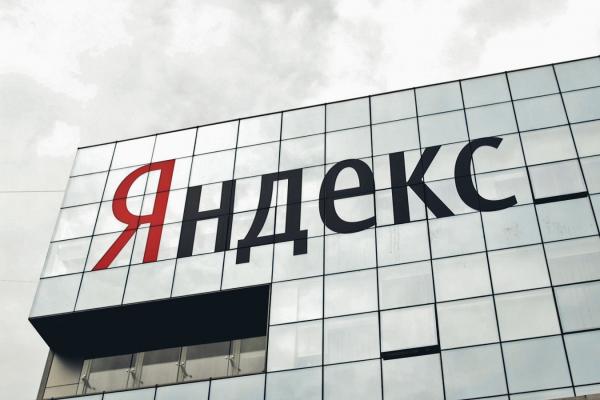 «Яндекс» выпустил виртуальную клавиатуру на узбекском языке