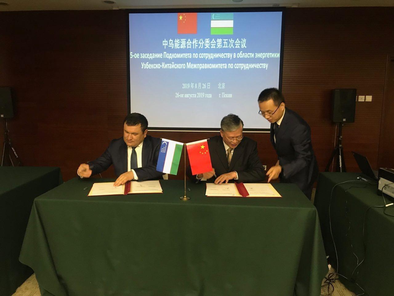 Узбекистан и Китай реализуют экологический проект по выработке электроэнергии путем сжигания бытовых отходов