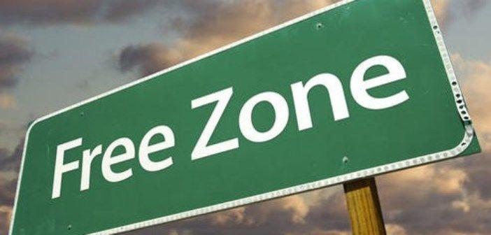 Создана свободная экономическая зона «Нукус»