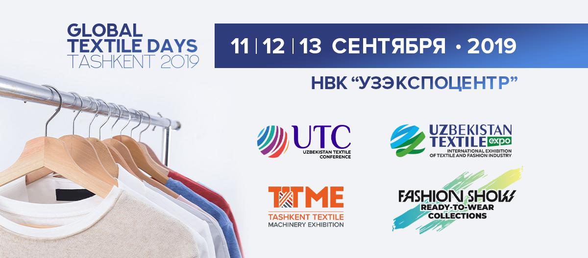 В текстильной отрасли появилась выставка нового формата  - Global Textile Days Tashkent