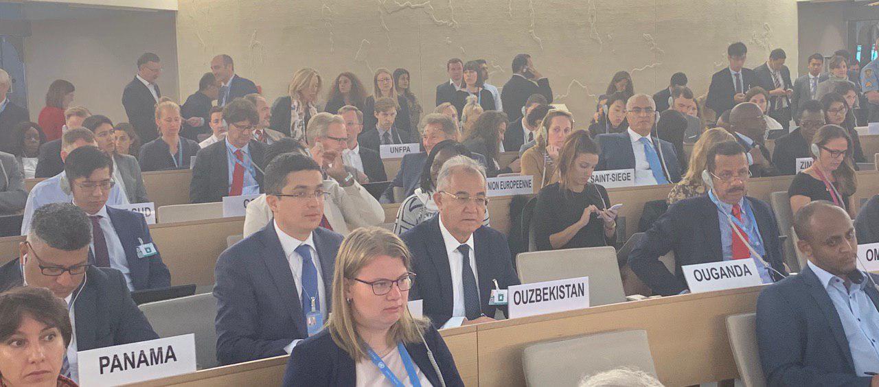 Делегация Узбекистана участвует в сессии Совета ООН по правам человека