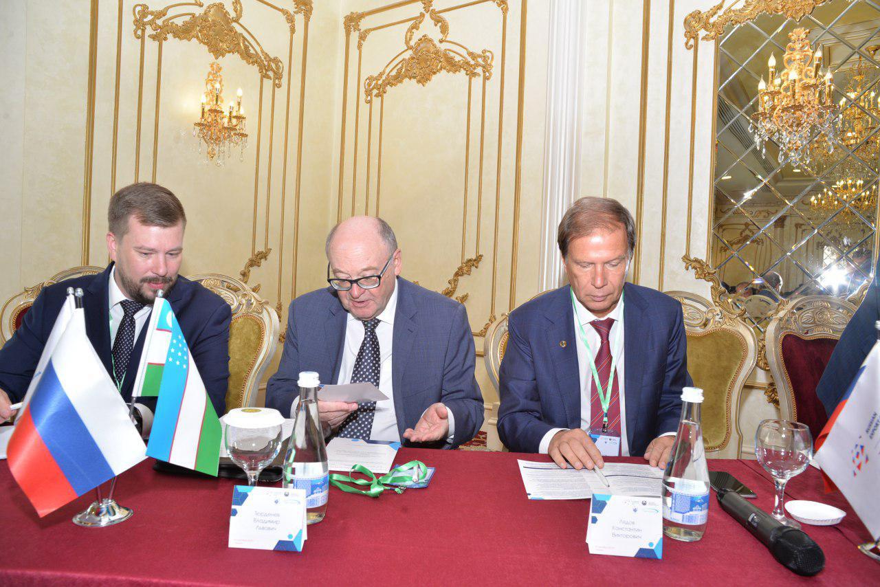 I Национальная республиканская конференция «Реабилитология: достижения, проблемы, перспективы – 2019» состоялась в Ташкенте
