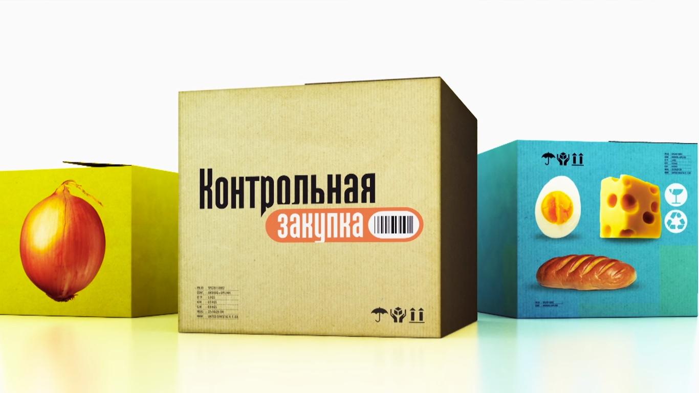 Контрольная закупка: в Узбекистане создано Агентство по защите прав потребителей