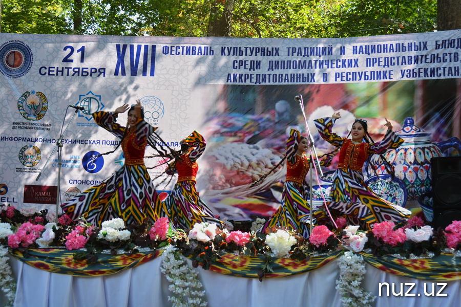 Вареники, пельмени, гаспачо, кумыс, рижский бальзам и чача – в Ташкенте прошел фестиваль национальных блюд среди диппредставительств