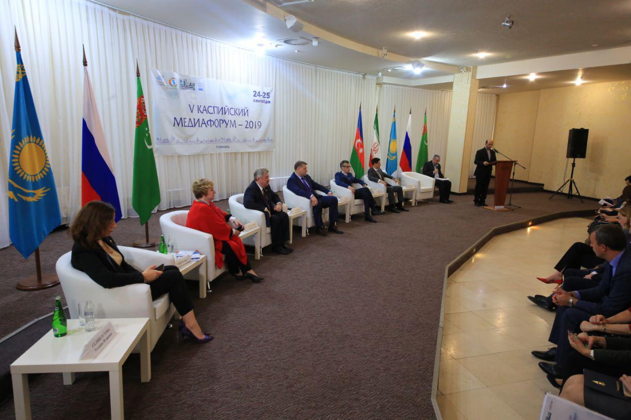 Эксперт: «Каспийская тематика» напрямую касается Узбекистана