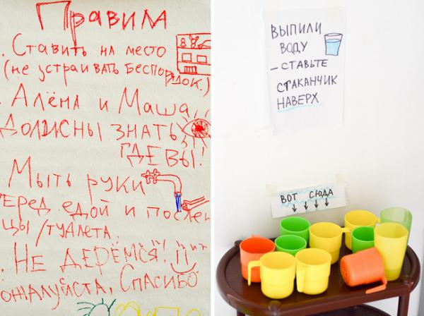 «Здесь тепло, и дома тоже тепло». Как в Петербурге работает летний лагерь для детей мигрантов
