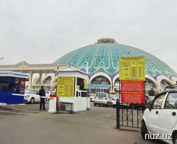 Цены в потребительском секторе Узбекистана повысились на 16,5%