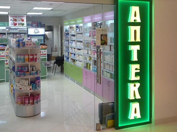 В Узбекистане ужесточили продажу некоторых препаратов и обязали аптеки установить видеокамеры