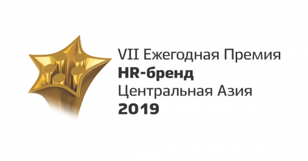 Узбекистанские компании стали номинантами премии на звание лучшего работодателя Центральной Азии