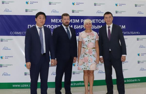 Узбекистан и Россия развивают сотрудничество в области экспорта