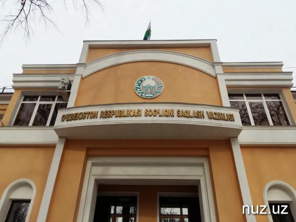 Узбекистан децентрализует санитарно-эпидемиологическую службу