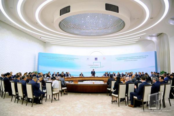 На форуме министров энергетики предложено создать в Ташкенте центр по распределению газа для стран Центральной Азии
