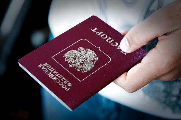 Стаж для получения российского гражданства квалифицированными специалистами сокращен до года