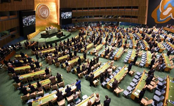 Чего ждать на этой неделе от Генеральной Ассамблеи ООН
