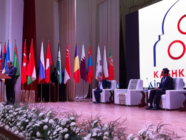 Kashkadarya Investment Forum...  Шаҳрисабзда ҳалқаро инвеститция форуми ўзгача тусда давом этмоқда