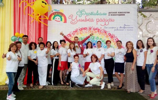 «Улыбка радуги»: детские психологи и психотерапевты четырёх стран встретились в Ташкенте