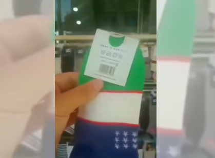 Узбекистанец устроил в южнокорейском магазине скандал из-за носков с изображением национального флага (видео)
