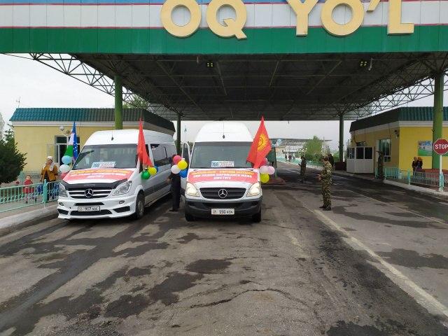 Запущен бюджетный автобусный рейс до Кыргызстана