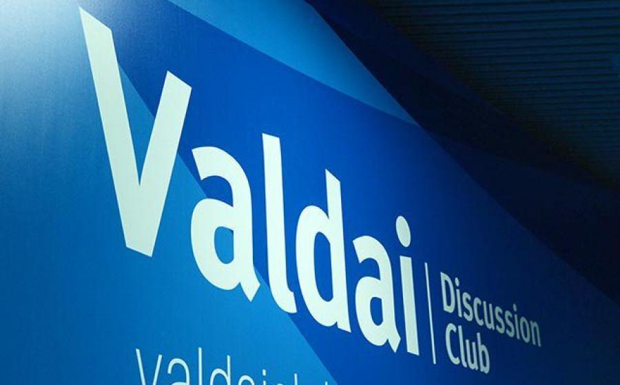 X Азиатская конференция Международного дискуссионного клуба «Валдай» состоится в Самарканде