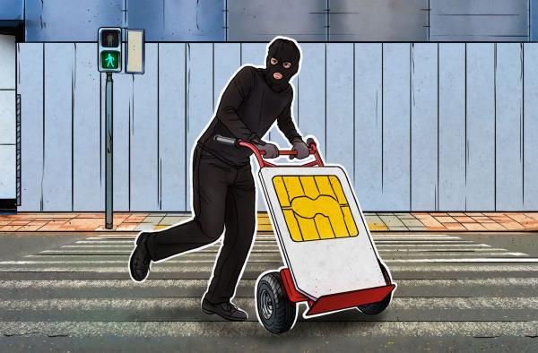 Simjacker: взлом телефона через симку