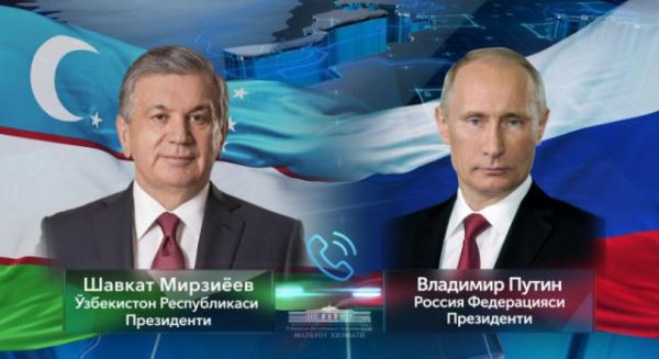 Ўзбекистон Президенти Россия Президенти билан телефон орқали мулоқот қилди