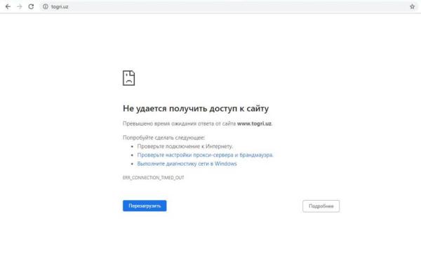 В Узбекистане приостановлена деятельность двух СМИ