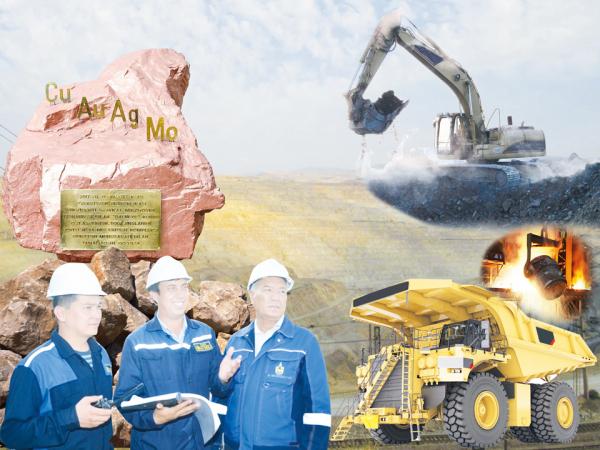 Олмалиқ кон-металлургия комбинати (ОКМК) «Қалмақир» конидаги асосий хом ашё базасини кенгайтиради.