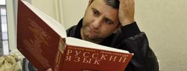 Президент МУЗ Усман Баратов: Поправки в Закон «О гражданстве Российской Федерации» это Беловежская пуща №2