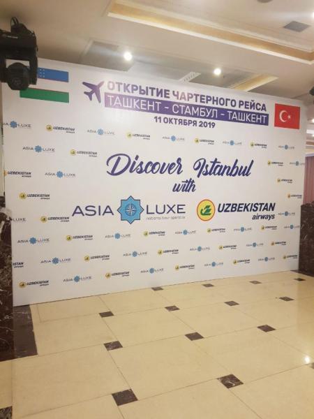 Тошкент-Истамбул-Тошкент йўналишида чартер рейс куни аниқланди