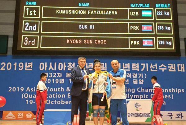 17-летняя тяжелоатлетка стала чемпионкой Азии, завоевала три золотые медали и установила мировой рекорд