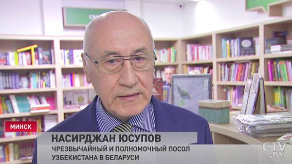 В память о павших воинах-узбеках. Книгу «Победа одна на всех. Беларусь – Узбекистан» презентовали в Минске