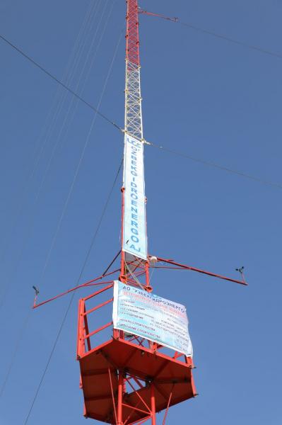 Фориш ва Ғаллаоролда 100 метрлик метеорологик миноралар ўрнатилди