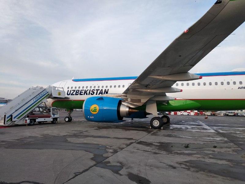 Самолет, следовавший рейсом Пекин-Ташкент, совершил экстренную посадку. Госпитализированы пять человек